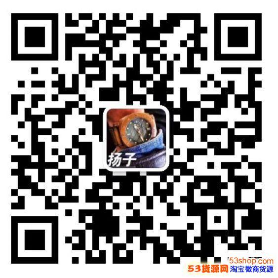 ¥20-100元广州手表厂家批发,微商实体淘宝店代理,一件代发!
