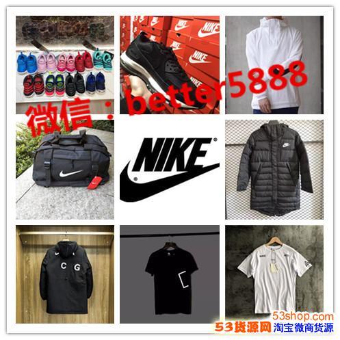 工厂Nike耐克Air Jordan AJ 工厂卫裤批发代理货源