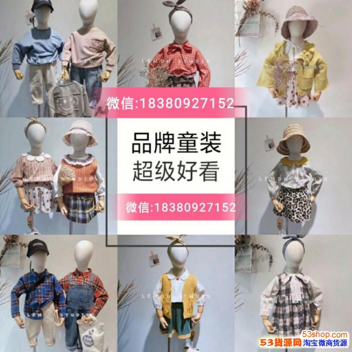 上千家品牌母婴童装玩具纸尿裤批发基地任你选 接推广