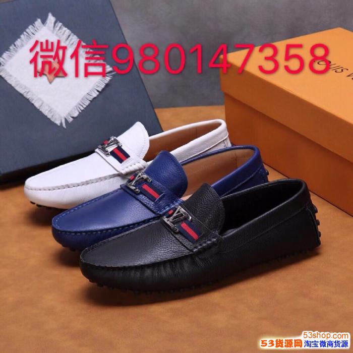 高档男鞋 大牌著饰品 ―比―高端产品一件代发 批发零售