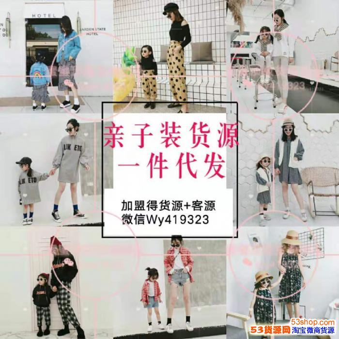 宝妈想卖韩版童装母婴用品玩具的一手货源在哪里?