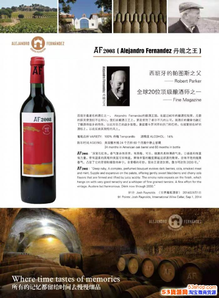 进口红酒代理进口红酒招商红酒批发甜酒进口干红澳洲进口红酒代理