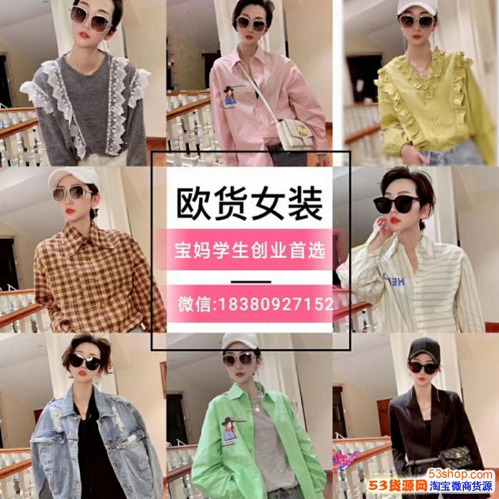 杭州四季青批发档口女装童装一手货源一件代发 接推广