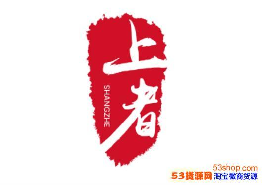 广州上者集团上者绮玑霜代理,面霜加盟