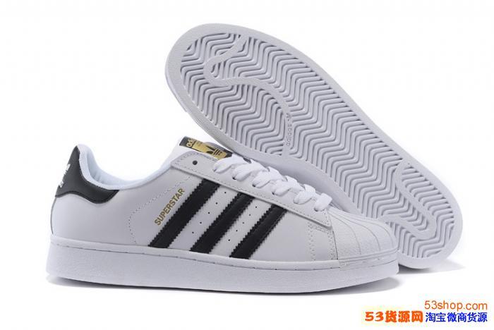 阿迪达斯三叶草贝壳头金标板鞋36-44