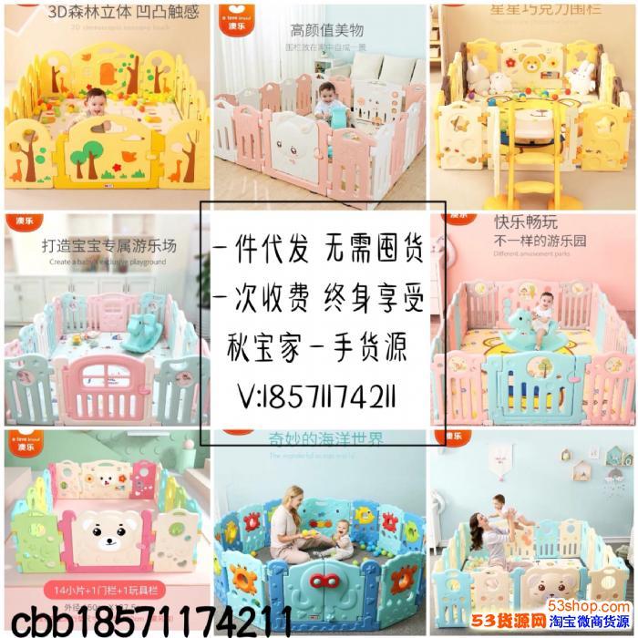 母婴用品代理一手货源全系列母婴童装玩具纸尿裤招代理招加盟