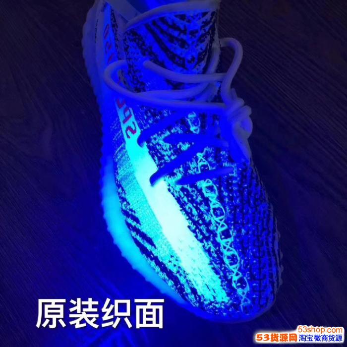 自家工厂招商!!莆田高档运动鞋实力货源免费招代理!支持一件代发!