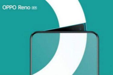oppo Reno有前置摄像头吗 自拍开启使用方法介绍