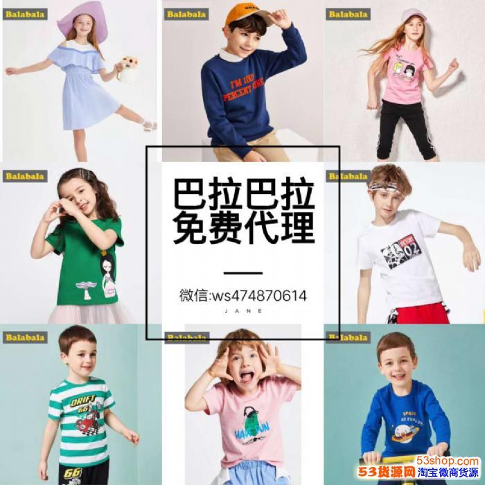 品牌纸尿裤童装童鞋玩具绘本等母婴产品诚招微商代理!