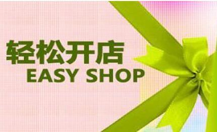 没经验无一技之长的女性最适合开这几种店,轻松简单成本低