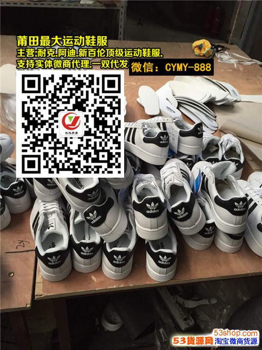 品质货源名牌真标高品质运动动鞋老工厂,专注品质秒杀全网
