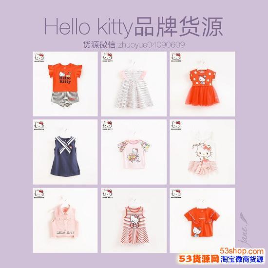童装童品母婴品牌货源,一件代发代理价,宝妈兼职创业首选项目!