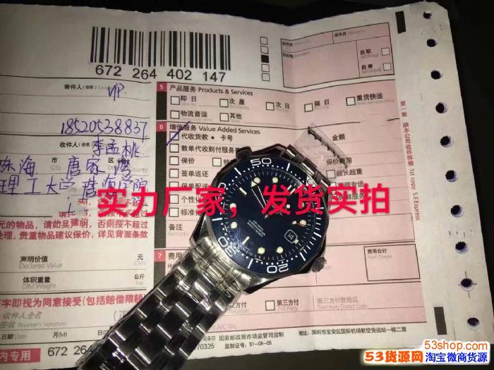 高档手表批发工厂,真正的一手货源厂,成千上万精品款式等你选购!