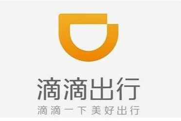 滴滴发布公开信:成立司机服务部,年内设立2000名服务经理