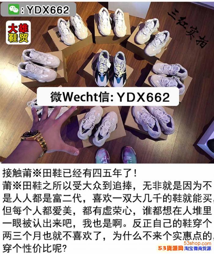 莆田实力运动鞋工厂 一手货源 一手价格 免费招代理 支持一件代发