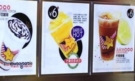 开奶茶店赚钱吗?奶茶店的前景和经营风险分析
