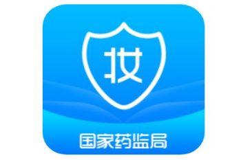 化妆品监管app使用方法:输入代码便可查产品真假