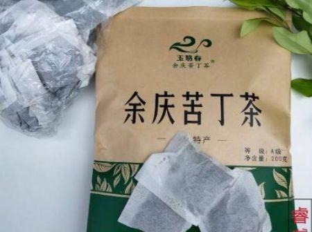 贵州睿龙飞腾公司的余庆小叶苦丁茶怎么样?