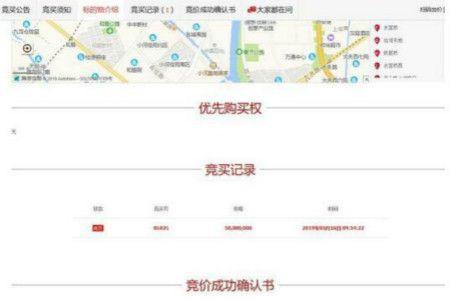 杭州顶级豪宅二拍5000万元成交,看看是什么样子的