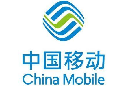 中国移动5G套餐尝鲜,移动5G友好客户可测试使用