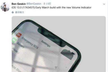 苹果iOS 13更新了哪些内容,看看值得更新吗