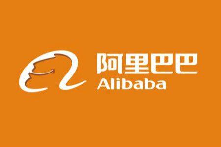 阿里巴巴提出普通股拆股计划:40亿股扩大至320亿股,每1股拆8股