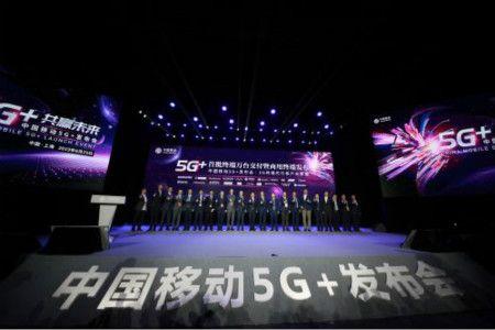 中国移动发布42款最新5G商用终端,最早7月底上市