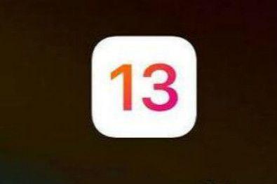 苹果ios13值得升级吗?ios13功能大全一览