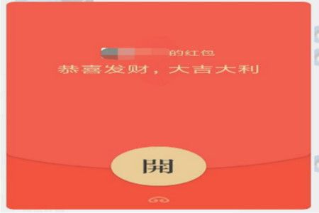 2019七夕�o男朋友�l�t包吉利�底趾��x大全