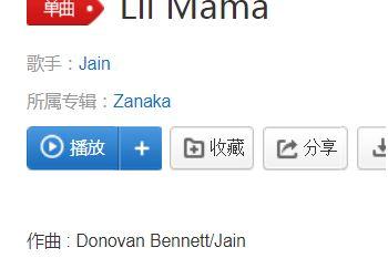 最近超火的抖音嘿李兰妈妈是什么歌