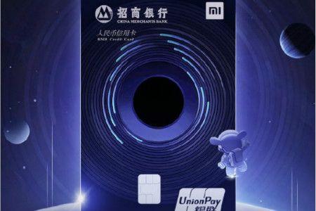小米招商银行联名信用卡开放申请,开卡权益申请方法一览