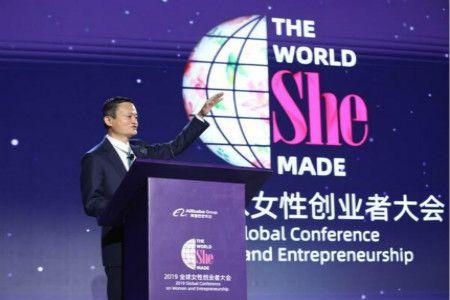 """马云2019全球女性创业大会演讲,提前发表""""卸任""""感言"""