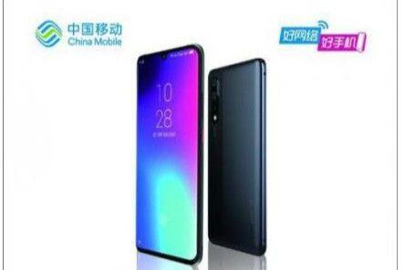 中国移动5G手机先行者X1购买价格及配置参数一览