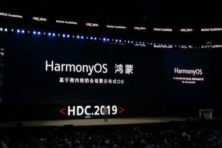 华为鸿蒙系统怎么样 余承东公布鸿蒙OS四大技术特性