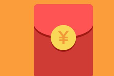 七夕发红包数字的含义一览   这些数字有意义