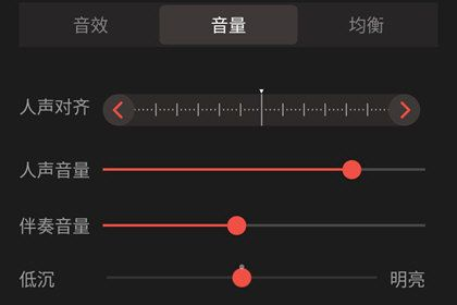 全民k歌一键修音及自定义调音技巧分享 教你录制完美作品