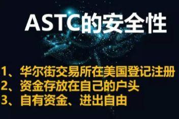 东盟贸易链ASTC找谁对接比较靠?