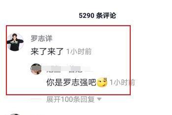 抖音跳精舞门罗志祥来评论事件始末介绍