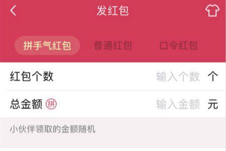 QQ红包大更新:中秋专属红包封皮,画图红包升级,表情红包下线