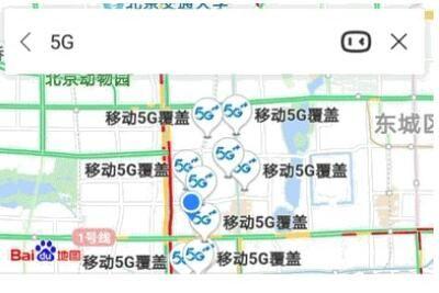 教你3种中国移动5G信号覆盖查询方式