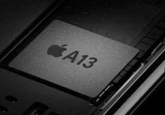 苹果a13和麒麟990区别对比分析  看看哪个好