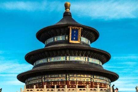 国庆节北京18家收费公园免费开放 时间及名单详情一览