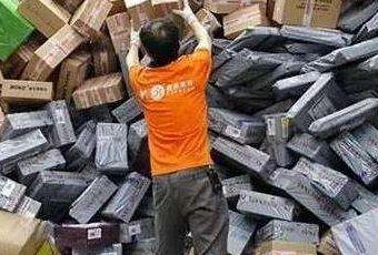 2019国庆节北京快递不停运,但会加强安检