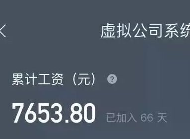 灵鸽app一个月能赚多少,网友亲身经历告诉你