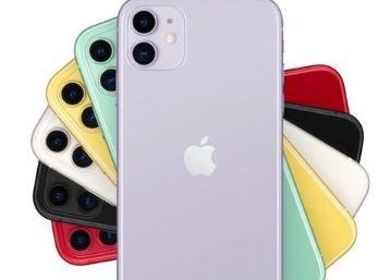 农业app上的iPhone11值得入手吗,看完这篇你就知道了