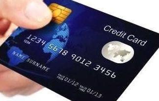这5家银行信用卡的额度高  借钱不用愁