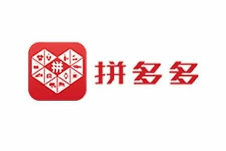 2019拼多多双十周年庆大促避坑指南卖家必看