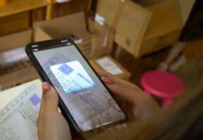 支付宝扫发票贷款要求及方法步骤分享