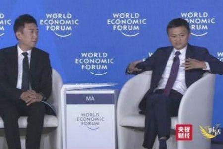 CCTV《对话》马云专访重点语录分享
