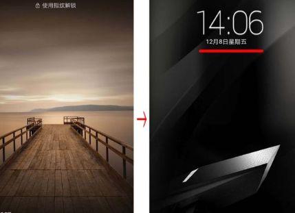教你两种华为手机杂志图片删除方法